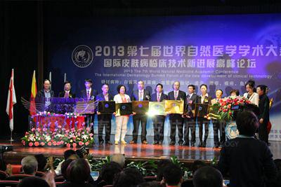 长春博润:银屑病规范化诊疗的倡导者、践行者